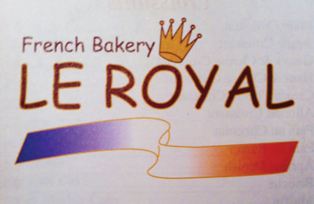 LE-ROYAL-bakery-logo